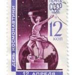 Cosmonautics Day - April 12, postage — Stock Photo