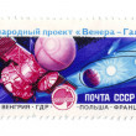 Постер, плакат: Cosmonautics postage