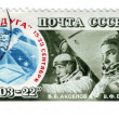 Stock Photo: Rocket, postage, USSR, cosmonaut, 1976