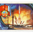 International flights into space, USSR — Stock Photo
