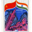 Stock Photo: USSR, India, cooperation in outer space