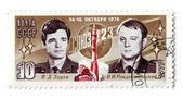 Rocket, postage, USSR, cosmonaut — Stock Photo