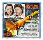 Rocket, postage, USSR, cosmonaut, 1979 — Stock Photo