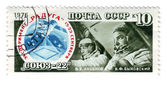 Rocket, postage, USSR, cosmonaut, 1976 — Photo