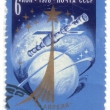 Cosmonautics Day - April 12, postage — Stock Photo #2250010