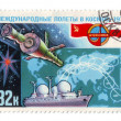 Stock Photo: International flights in space, postage
