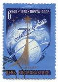 Cosmonautics Day - April 12, postage — Stockfoto