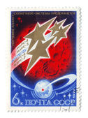 Postage, USSR, 1974, planet — Stock Photo