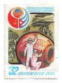 Sscb, küba, pul, 1980, intercosmos — Stok fotoğraf