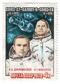 Soyuz, rocket, postage, USSR, cosmonaut — Stock Photo