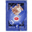 Stock Photo: Amateur satellite, postage, USSR
