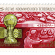 图库照片: 25 years of Space TV, USSR, postage