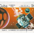 Cuba, postage, satellite, 1984 — Stock Photo