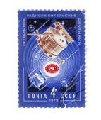 Amateur satellite, postage, USSR — Stock Photo