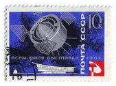Esposizione mondiale, affrancatura, 1967 — Foto Stock