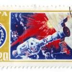 Picture of cosmonaut Leonov, postage — Stock Photo #2300062