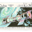 Cuba, postage, cosmonautics, 1984 — Stock Photo