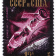 Cooperation in space, USSR, USA, postage — Stock Photo
