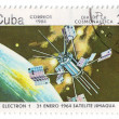 Stock Photo: Cuba, postage, 1984, cosmonautics