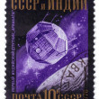 Стоковое фото: Cooperation in space. Postage