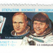 Woman astronaut, postage, USSR — Stock Photo