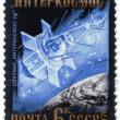 "Program ""Intercosmos"". Postage — Stock Photo #2302331"