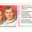 Salyut - Soyuz, rocket, postage, USSR — Stock Photo