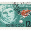 Cosmonautics Day, postage, USSR — Stock Photo