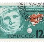 Cosmonautics Day, postage, USSR — Stock Photo