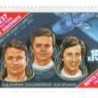 Stock Photo: Salyut - Soyuz, rocket, postage, USSR