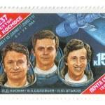 Salyut - Soyuz, rocket, postage, USSR — Stock Photo #2302666