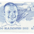 Y.A. Gagarin, Soviet cosmonaut. Postage — Stock Photo #2303386