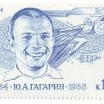 Постер, плакат: Y A Gagarin Soviet cosmonaut Postage