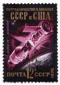 合作空间,苏联、 美国、 邮费 — 图库照片