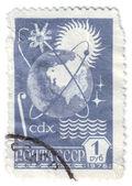 Pocztowych zsrr, kosmonautyki, 1976 — Zdjęcie stockowe