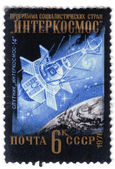 "Program ""Intercosmos"". Postage — Stockfoto"
