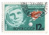 Journée de l'astronautique, affranchissement, urss — Photo