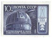 Il telescopio sovietico, spese di spedizione — Foto Stock