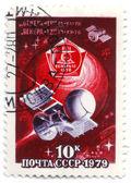 Satellit, porto, sovjetunionen, 1979 — Stockfoto