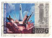 15 jahre space age, 1972 — Stockfoto