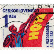 Stock Photo: Czechoslovakia, postage