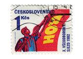 チェコスロバキア切手 — ストック写真