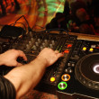 DJ in club — Stock Photo