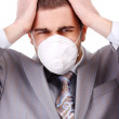 Stock Photo: Min white respirator