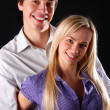 Young loving couple — Stock Photo #2587816