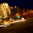 Traffic lights. Motion blur — Stok Fotoğraf #1863848