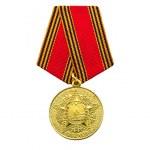 Memorable medal — Stock Photo #2528183