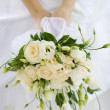 Bride with wedding bouquet — Stock Photo #1939575