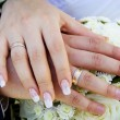 Mand womwedding hands — Stock Photo #1939997