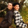 Stockfoto: Lovely couple in autumn park
